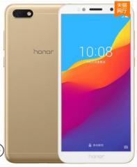 华为HONOR/荣耀 畅玩7全面屏手机 金色 32G 2G 全网通