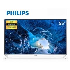 飞利浦 58英寸 58PUF7593 4K 超高清 金属 超薄 人工智能语音液晶电视机