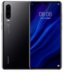 Huawei/华为 P30 黑色 256G 8G 全网通