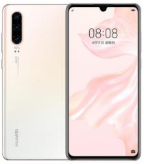 Huawei/华为 P30 贝母 64G 8G 全网通
