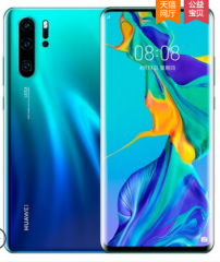Huawei/华为 P30 Pro 极光 256G 8G 全网通