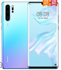 Huawei/华为 P30 Pro 天空 128G 8G 全网通