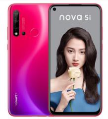 Huawei/华为 nova 5i手机 蜜语红 8+128G 5i 全网通