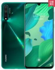 Huawei/华为 nova 5 Pro 新品手机 绮境森林 128G 8G 全网通