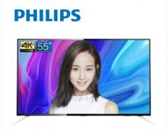 飞利浦(PHILIPS)55PUF6112/T3 55英寸4K超高清智能网络平板电视机