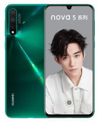 华为 HUAWEI nova 5 绿色 128G 8G 全网通