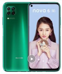 华为 HUAWEI nova 6 SE 绮境森森 128G 8G 全网通