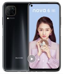 华为 HUAWEI nova 6 SE 幻夜黑 128G 8G 全网通