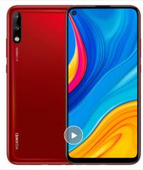 华为畅享10 手机 相思红 4+128G 4G 全网通