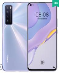 Huawei/华为 Nova 7 5G 7号色 8+128G 5G 全网通
