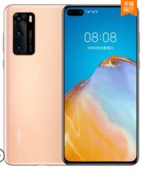 Huawei/华为 P40 5G 金色 8+256G 5G 全网通