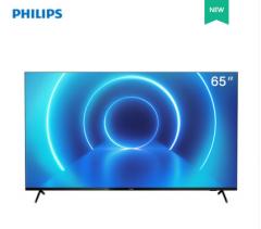 Philips/飞利浦 65PUF7165/T3 65英寸4K全面屏2+16G智能液晶电视