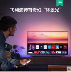 Philips/飞利浦 55PUF8565/T3 55英寸4K环景光3+32G内存智能电视