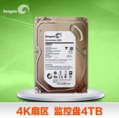 希捷(Seagate)4TB 5900转64M 监控级硬盘(ST4000VX005/VX000)