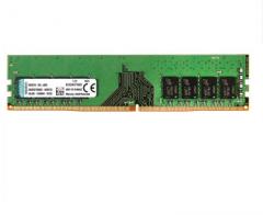 金士顿(Kingston)DDR4 24008G 台式机内存