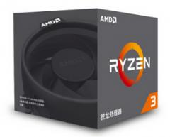AMD 锐龙 Ryzen 3/R3 1200 盒装CPU4核
