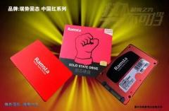 瑞势固态硬盘S800-480G