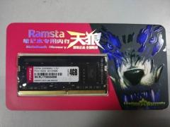 瑞势内存笔记本4GBDDR42400