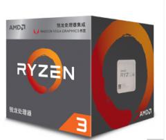 AMD 锐龙 3 2200G 搭载Radeon Vega8 Graphic 4核4线程AM4接口盒装
