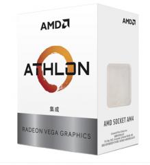 AMD200GE  双核集成4线程AM4接口 3.2GHz 盒装(集成)