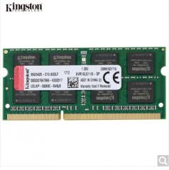 金士顿笔记本条8GBDDR31600(拆机)