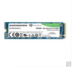 希捷(Seagate)256GB 固态硬盘 M.2接口(NVMe协议)希捷酷鱼SSD系列