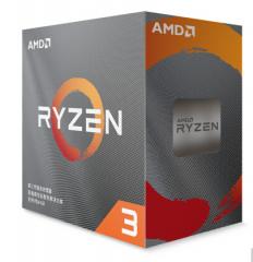 AMD 锐龙3 3100 处理器 (r3)7nm 4核8线程 3.6GHz 65W 带扇