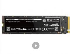 致钛长江存储 512GB SSD固态硬盘 M.2接口NVME PC005