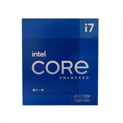 英特尔(Intel)i7 11700k 盒包CPU处理器