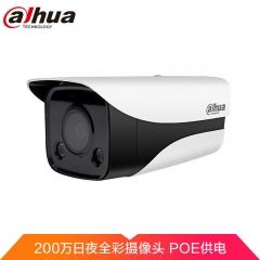 大华DH-IPC-HFW2233M-A-IL 全彩(POE)200万 暖光 3.6