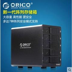 ORICO 9558RU3 全铝5盘位USB3.0移动硬盘盒 RAID磁盘阵列柜