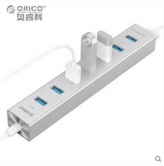 orico H7013 usb3.0分线器带电源7口集线器笔记本usb扩展hub