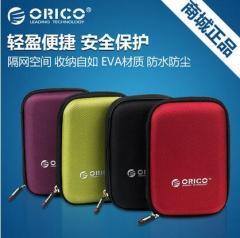 ORICO PHD-25 2.5寸原装移动硬盘包 数码包收纳包 网格层 保护套