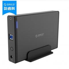 奥睿科(ORICO)3.5英寸移动硬盘底座   黑色 7688U3