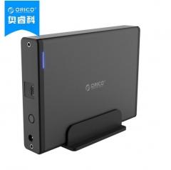 奥睿科(ORICO)7688C3 3.5英寸Type-C硬盘座SATA串口移动硬盘盒