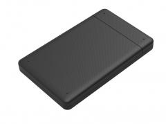 奥睿科(ORICO)2577  2.5英寸 USB3.0 免工具移动硬盘盒