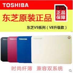 东芝V9 1T  移动硬盘 2.5寸USB3.0兼容苹果 超薄