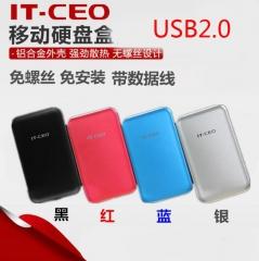 IT-CEO IT-700 USB2.0移动硬盘盒子2.5英寸
