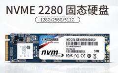 Kingshare/金胜 KEN800 2280 M.2 NVME 固态硬盘 128G