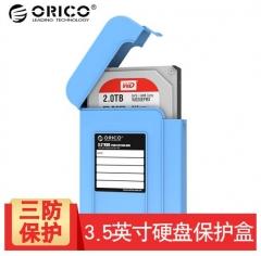 ORICO PHI-35 3.5英寸五彩硬盘保护收纳盒 带标签 去除静电 防潮 防震 保护 浅蓝色