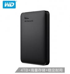 WD/西数 E元素 4T 移动硬盘 USB3.0 质保3年
