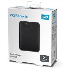 WD/西数 E元素 2T 移动硬盘 USB3.0 质保3年