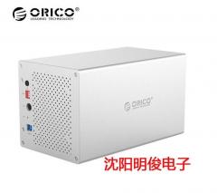 奥睿科(ORICO) 3.5英寸多盘位硬盘阵列柜 四盘位 WS400RU3