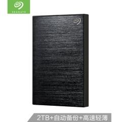 希捷铭系列(Seagate) 2TB USB3.0 移动硬盘