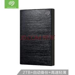 希捷Backup Plus新睿品铭系列 1TB 移动硬盘 超薄金属