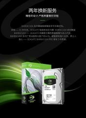 希捷台式机硬盘 ST1000DM010 7200转 3.5硬盘