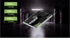 铠侠TR10系列固态 原东芝改名的东芝品质相同产品 2.5寸SSD固态硬盘 480G