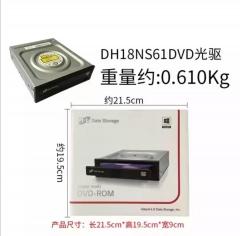 LG 内置DVD光驱   质保一年