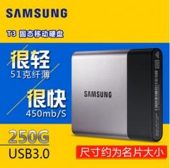 Samsung/三星 MU-PT250B/CN T3 250G 便携式SSD 固态移动硬盘OTG