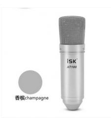 ISK AT100 免电源电容麦克风【不退不换 正常售后】 银色